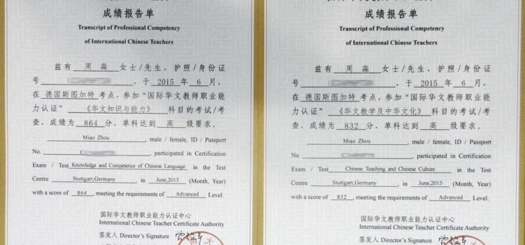 """Erfolgreicher Abschluss bei der """"International Chinese Teacher Certificate Authority"""""""