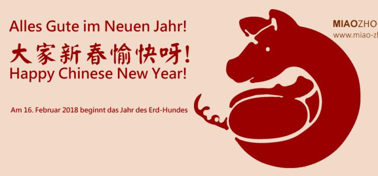 Am 16. Februar beginnt das Jahr des Hundes